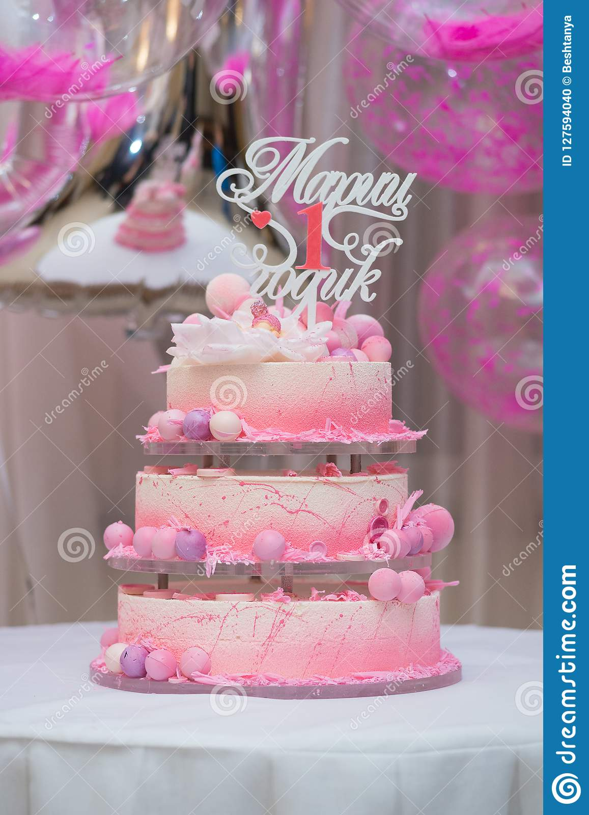 First Birthday Cake Beautiful For The Of Little Princess Decor On
