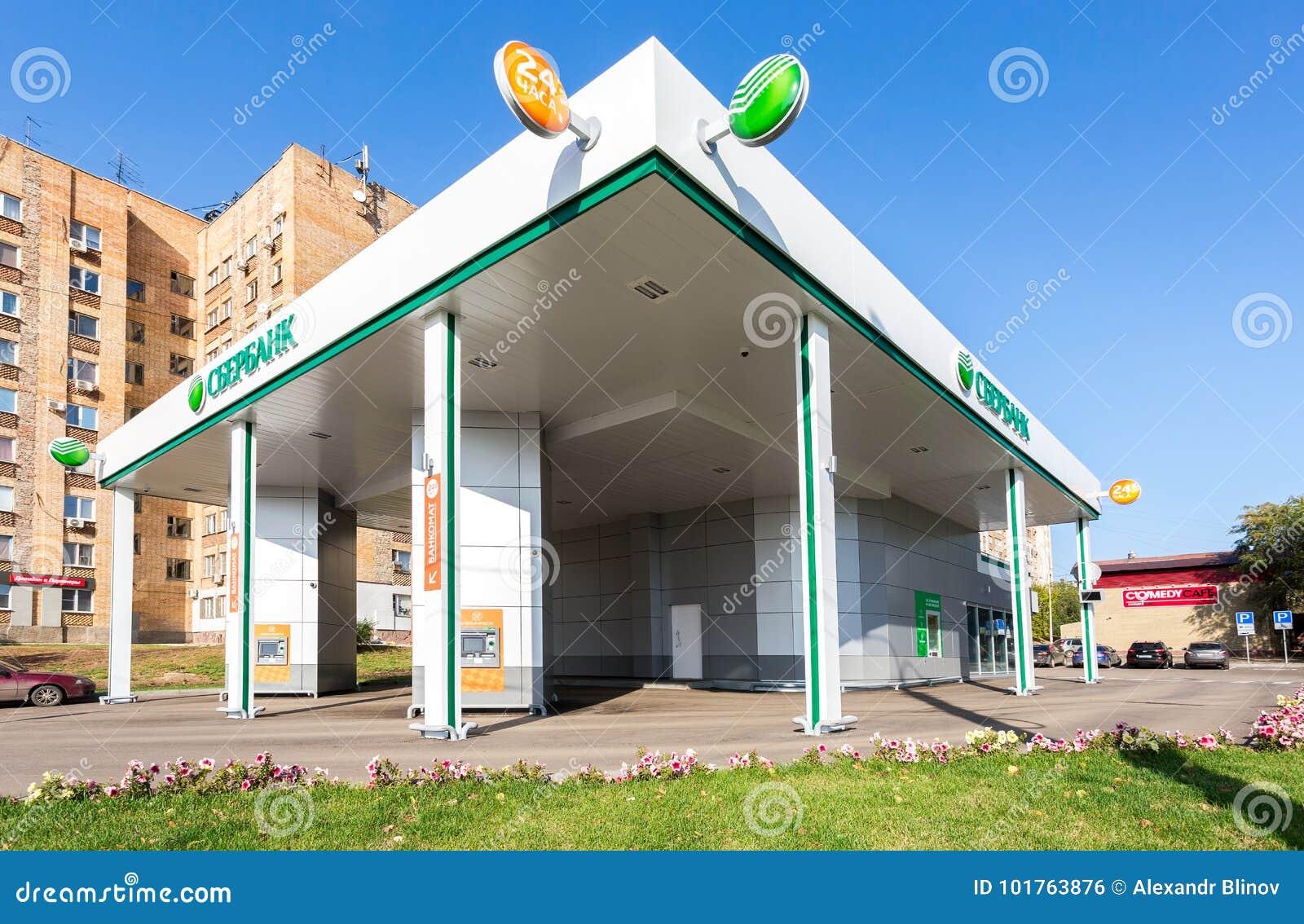 İşbirliği: MasterCard - Sberbank