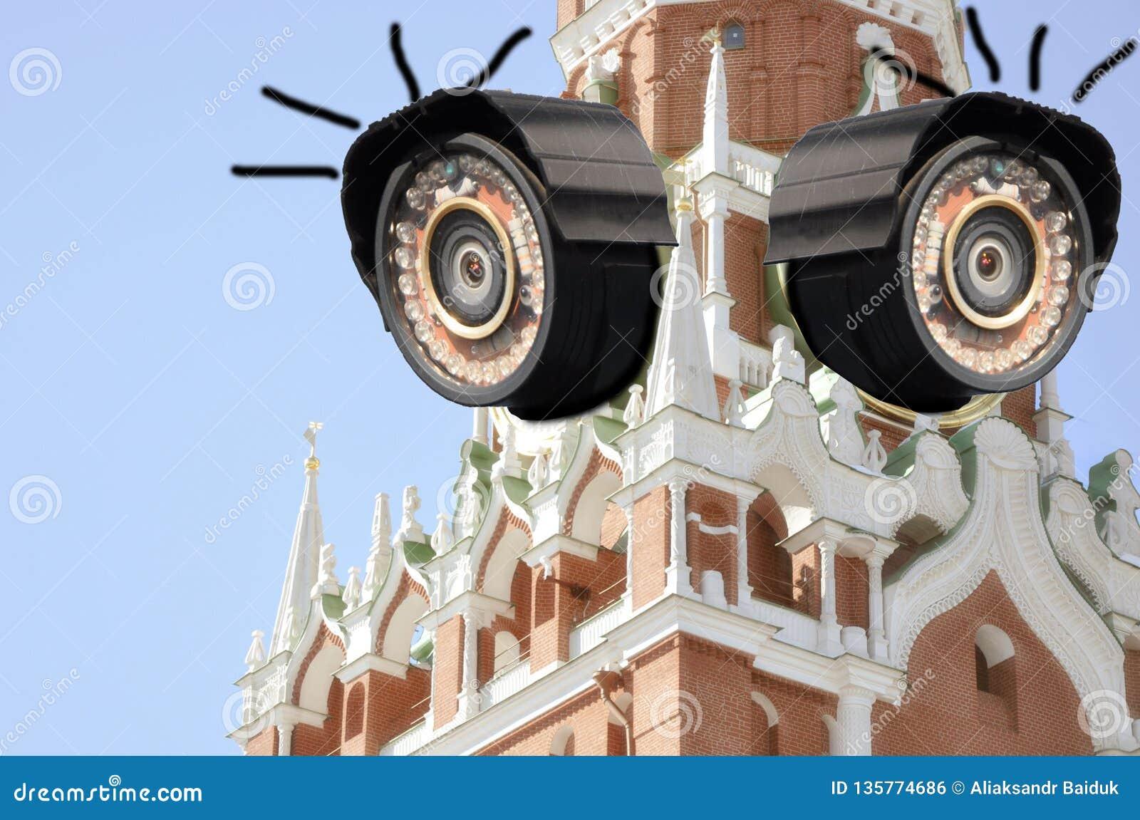 Fiscalização total de serviços secretos especiais olhos de Moscou