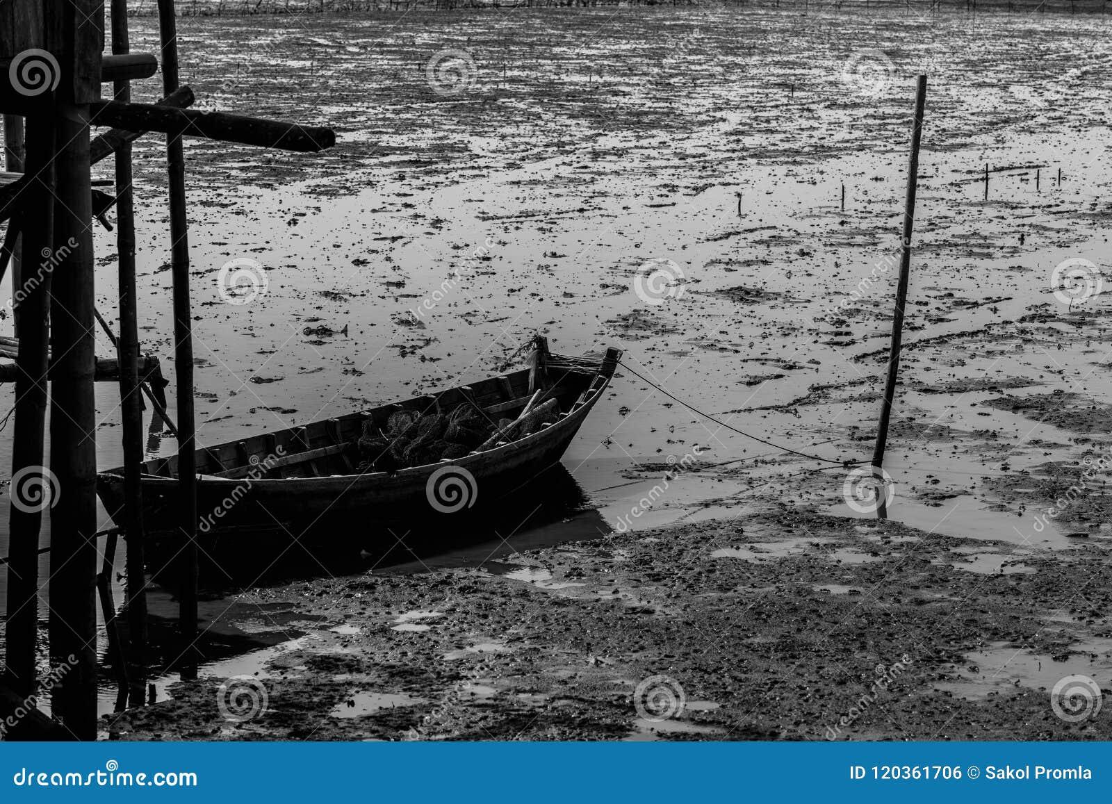 Fischer Boat