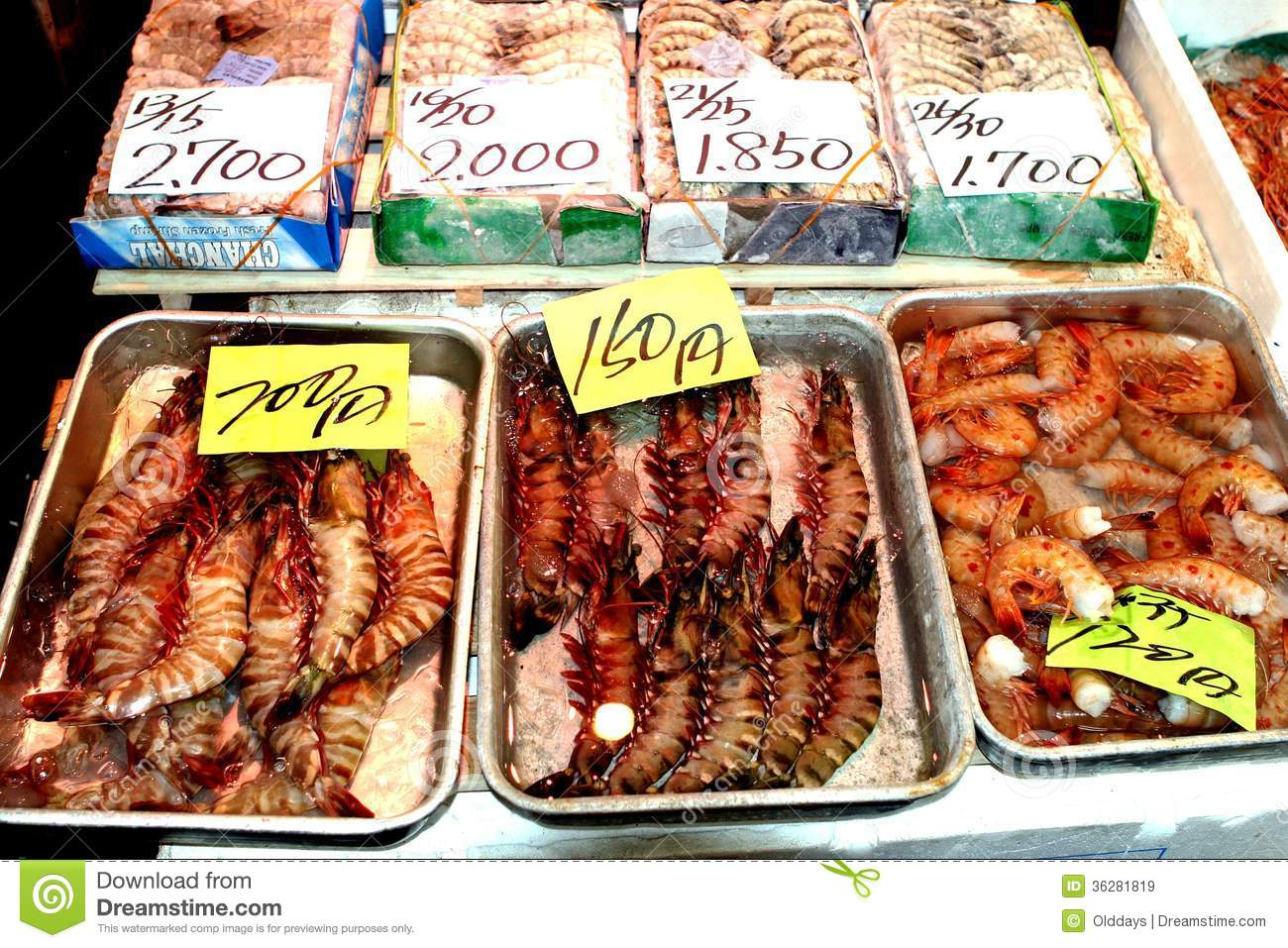 Fish market royalty free stock images image 36281819 for Fish market prices