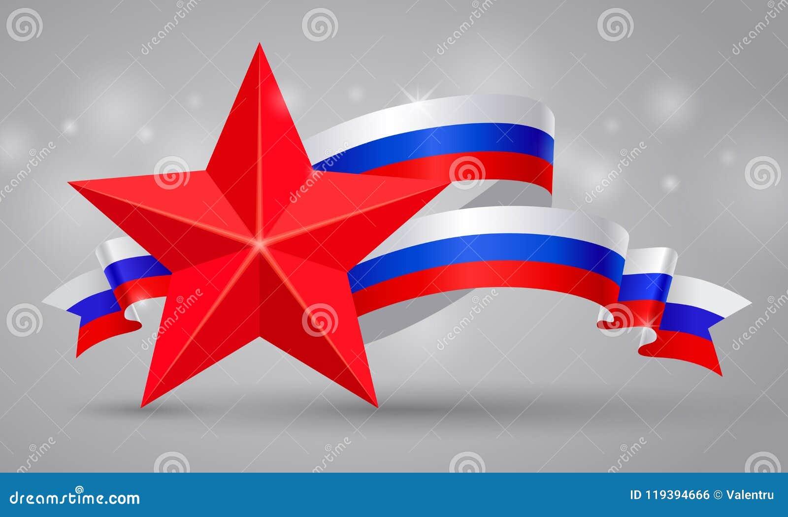 Fita da bandeira do russo com estrela vermelha 23 de fevereiro, o 9 de maio