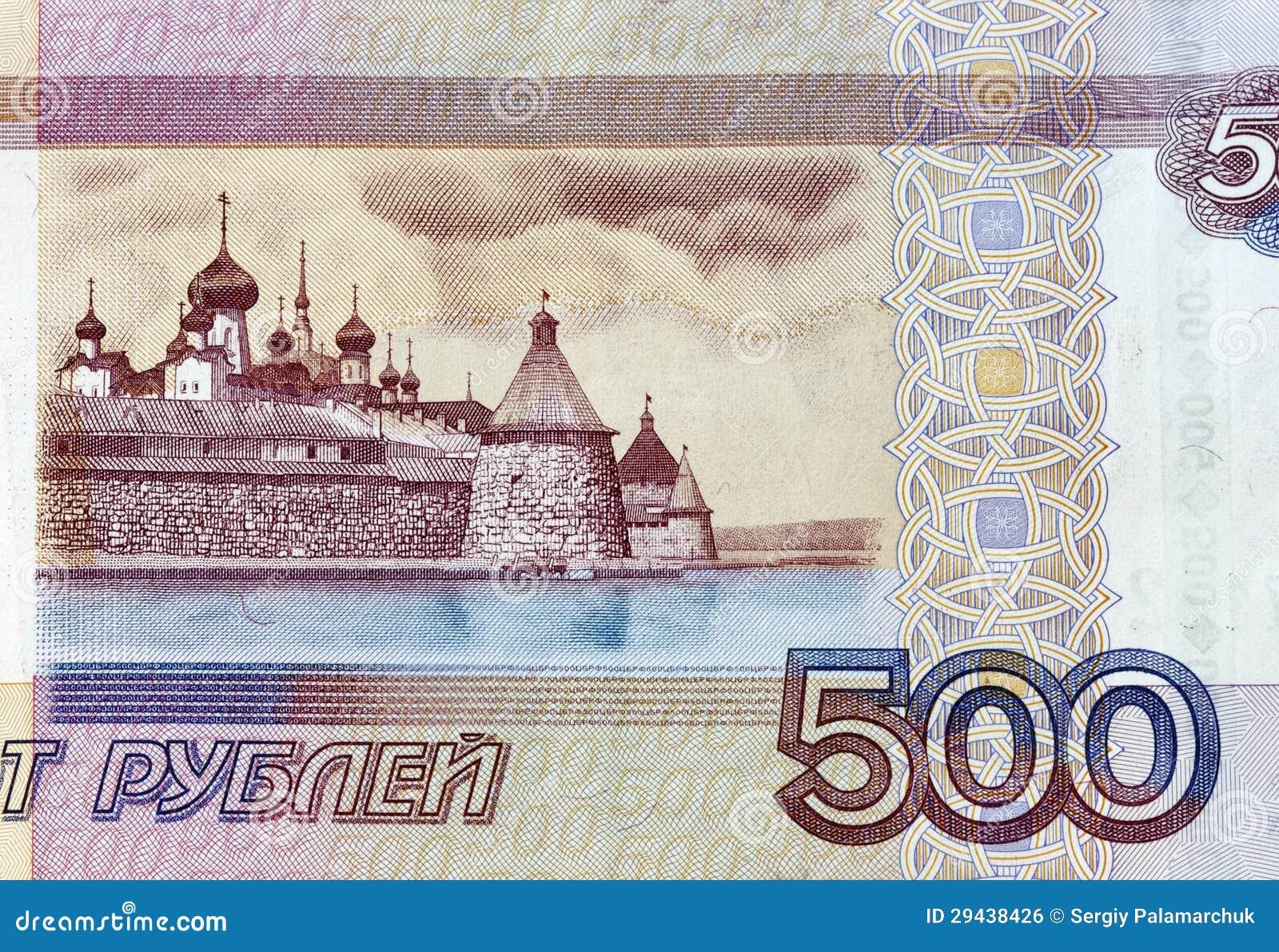 Шлюха за 500 руб 9 фотография