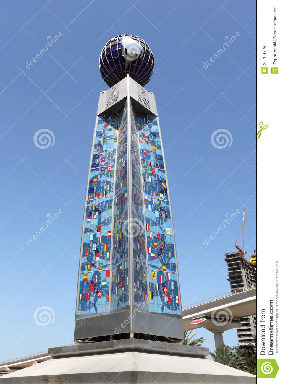 Fléau de World Trade Center de Dubaï