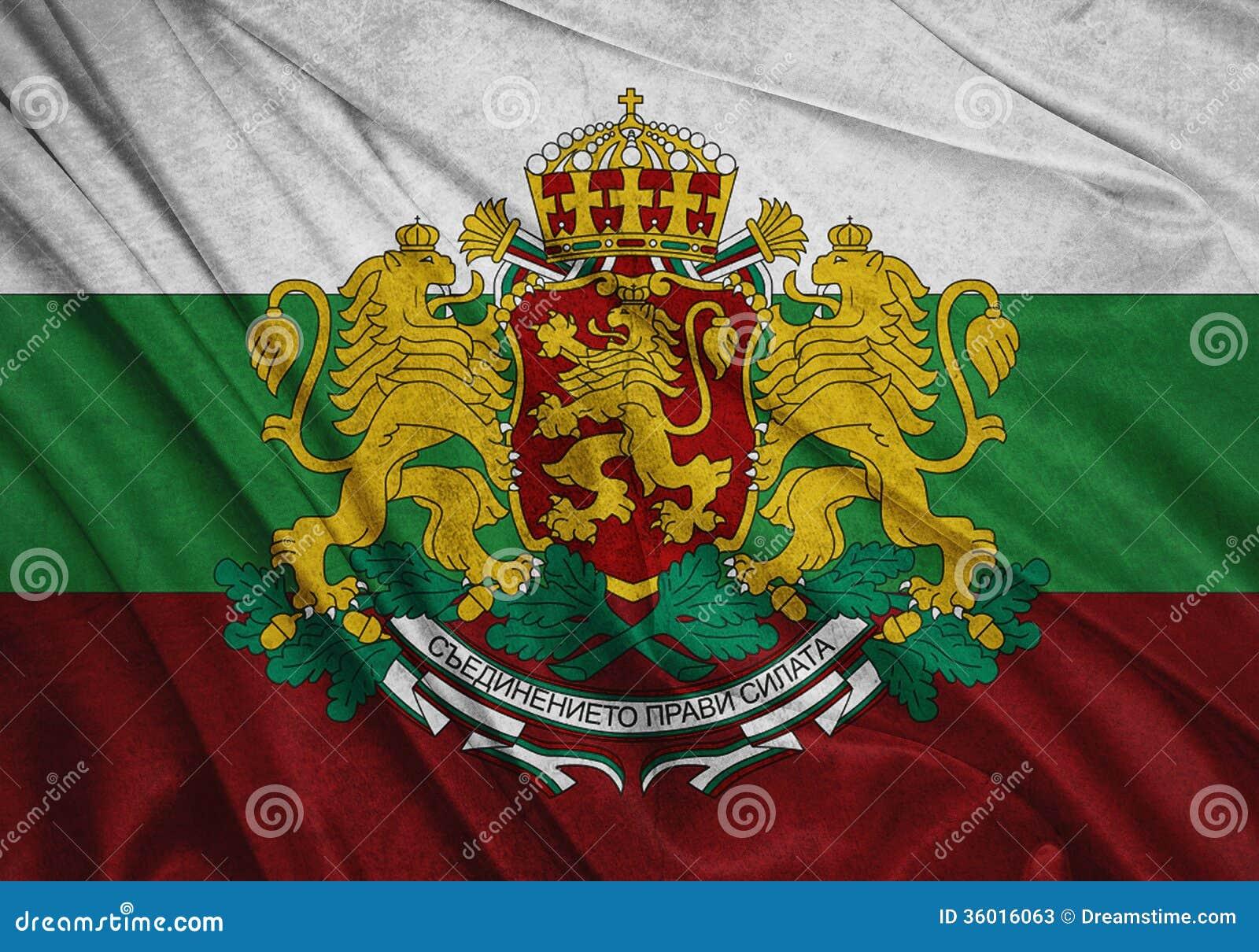 Flag Of Bulgaria Stock Photos - Image: 36016063Western Desert Clipart