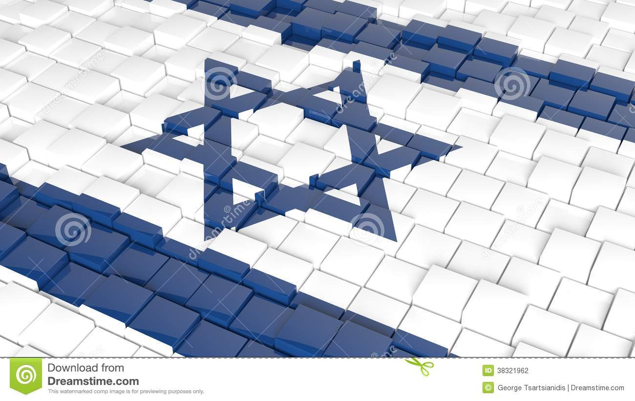 flag of israel wallpaper - photo #18