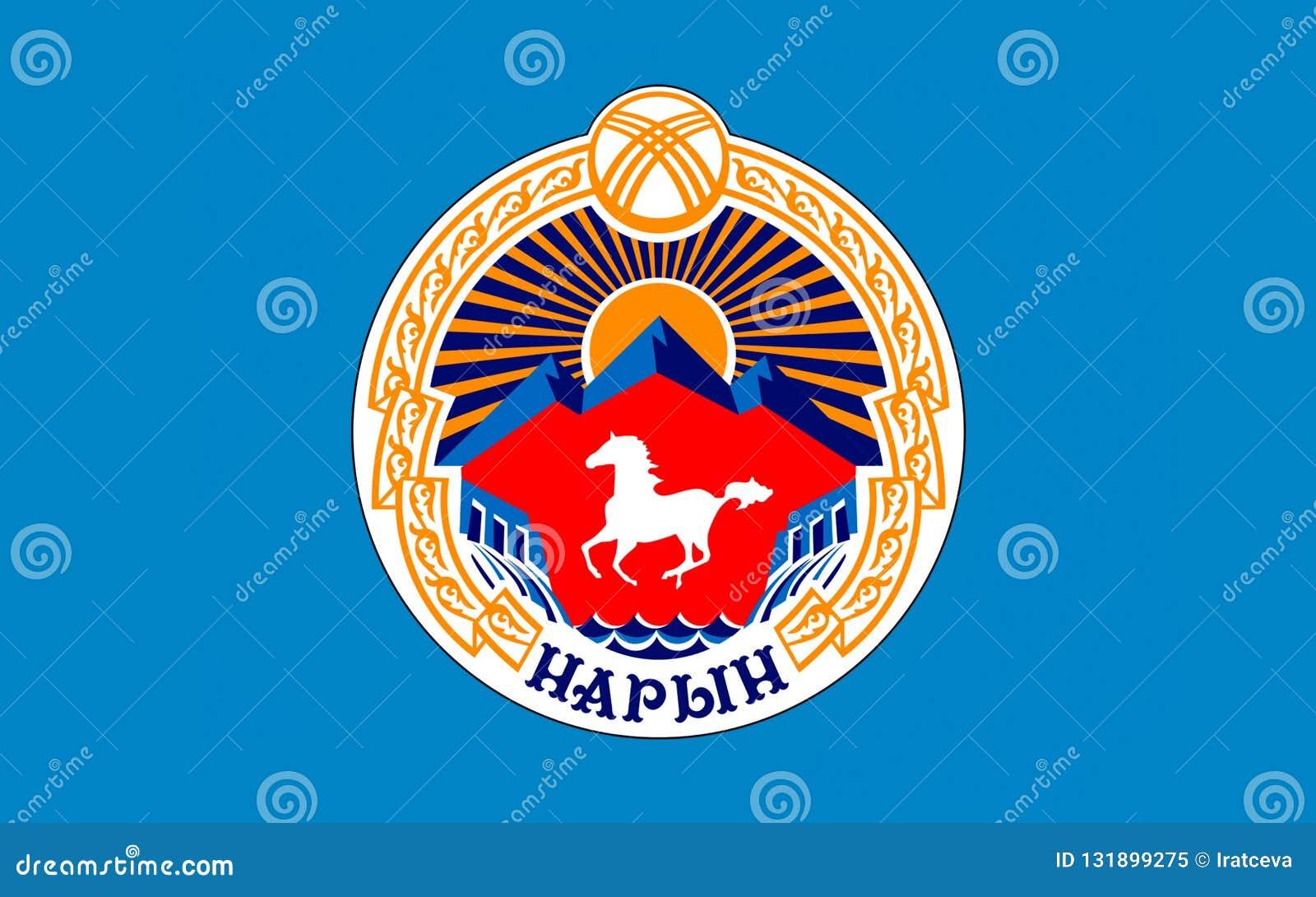 Flag of Naryn, Kyrgyzstan