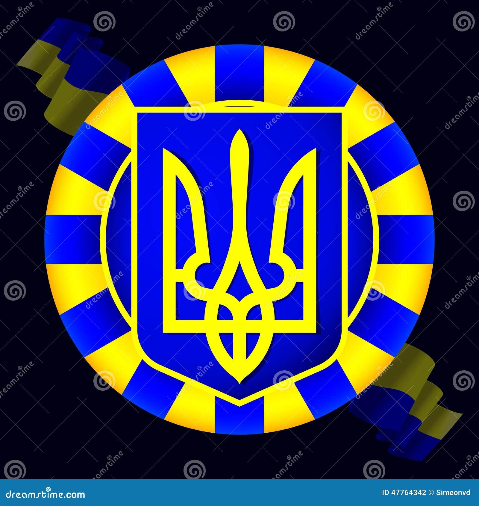 Flag Of Ukraine Stock Vector Illustration Of Flag Abstract 47764342