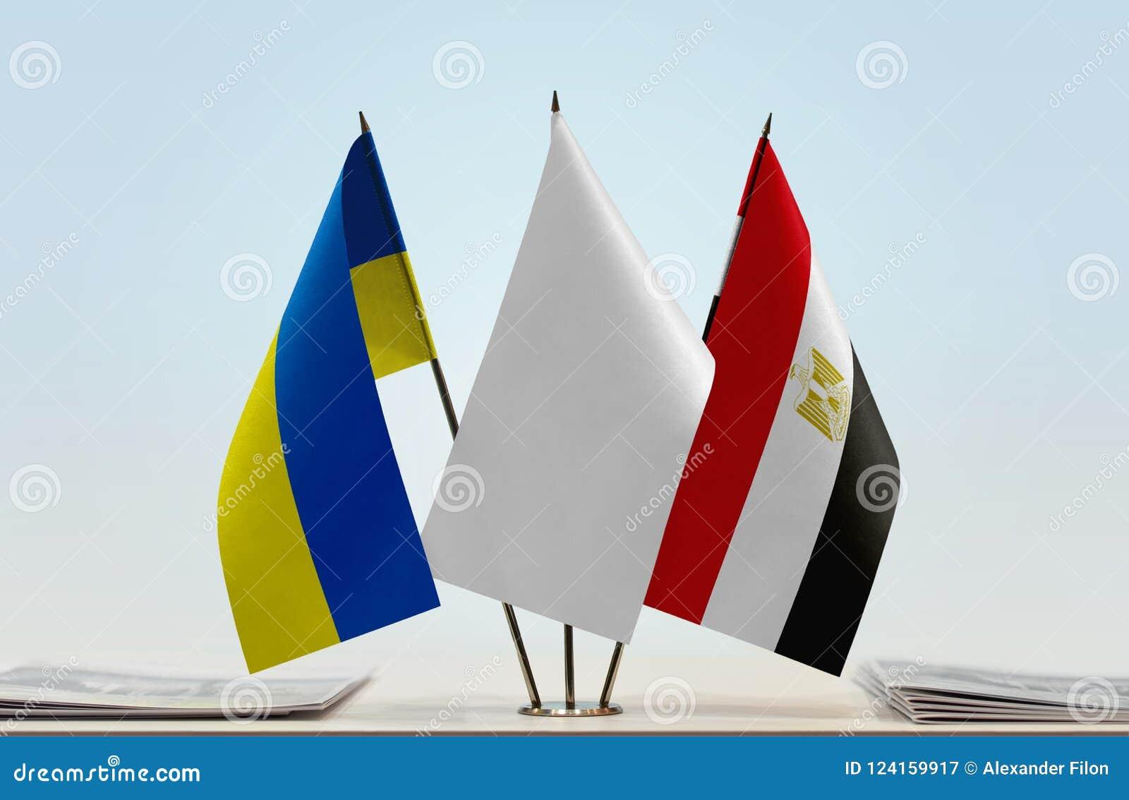 Flaga Ukraina i Egipt