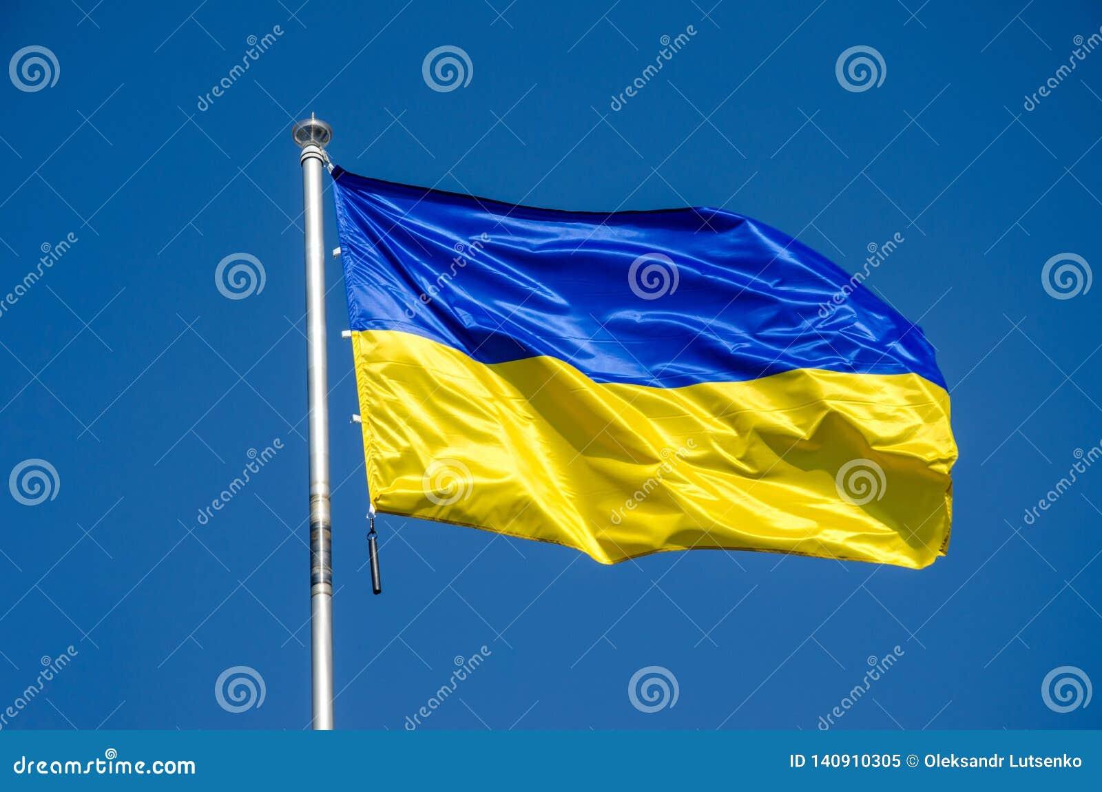 Flaga Ukraine