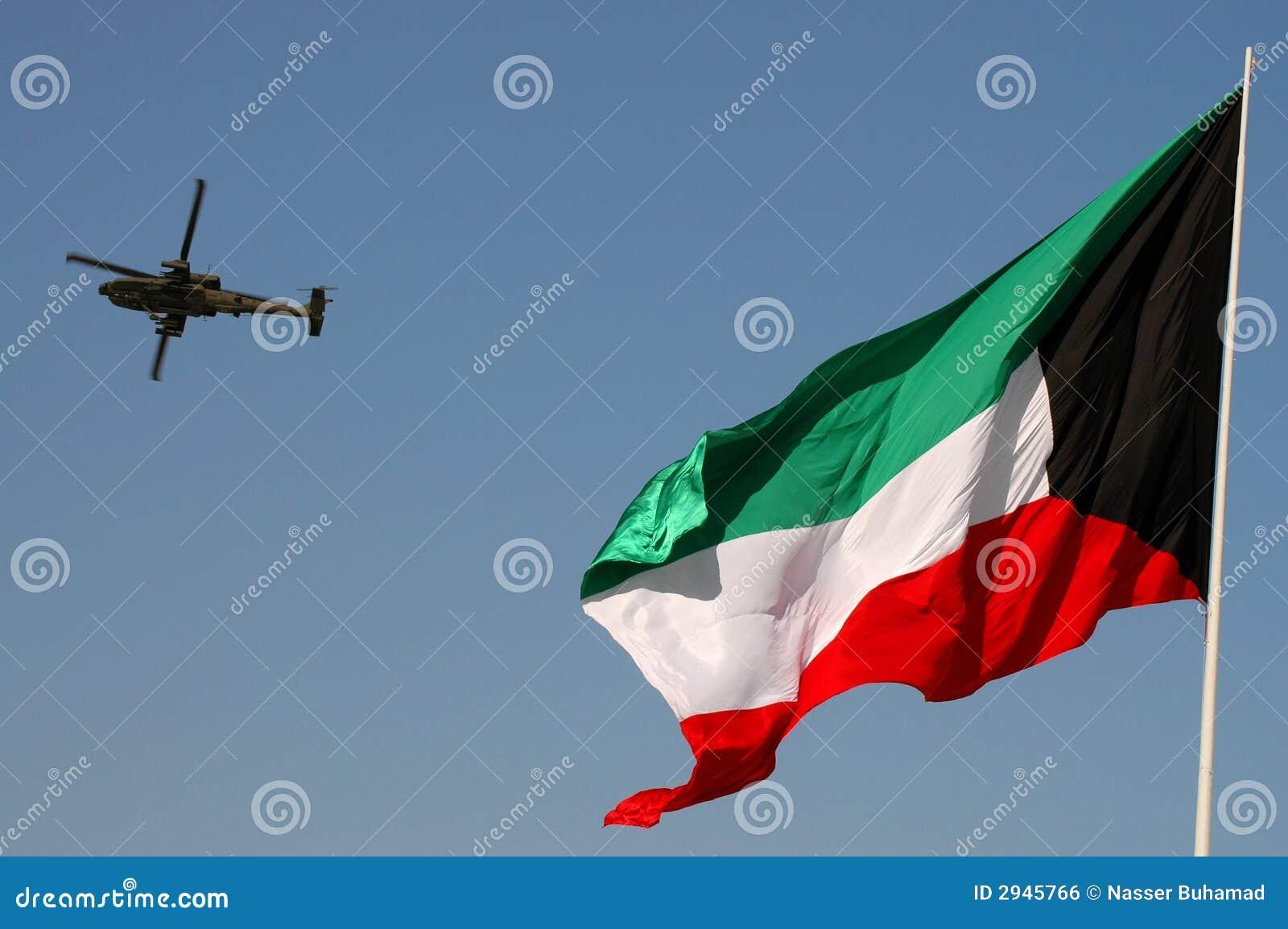 flage du kowéit avec l apatchi photo stock image du patriotisme