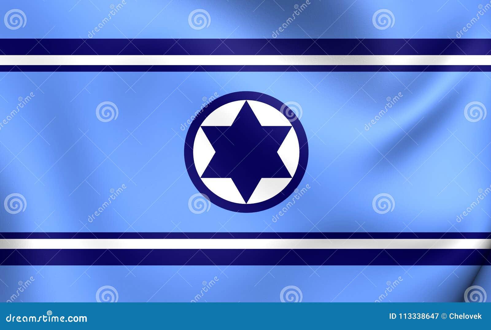 Flagge der israelischen Armee