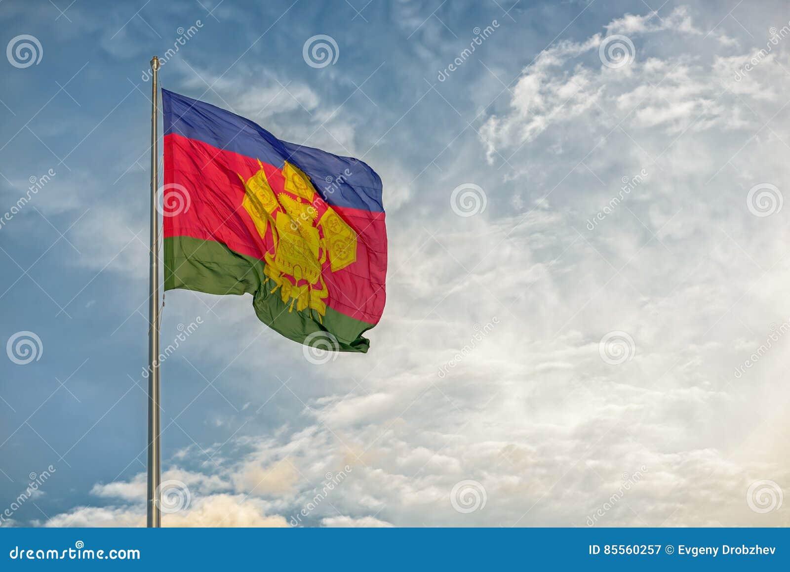 Flagge von Russe Krasnodar-Region