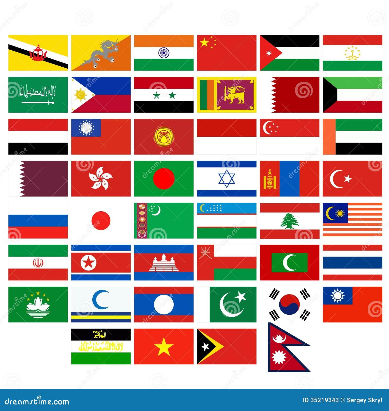 Flaggen Der Länder Von Asien Vektor Abbildung