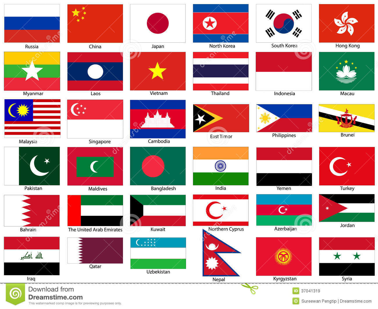 flags of asia vector set stock vector illustration of bangladesh