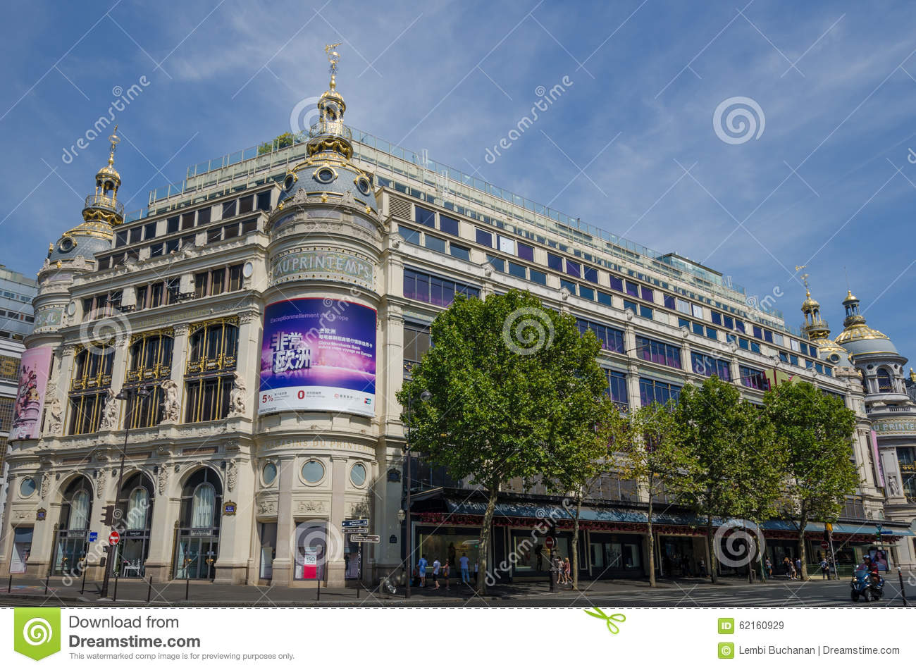 flagship printemps department store in paris editorial stock image image of business retail. Black Bedroom Furniture Sets. Home Design Ideas