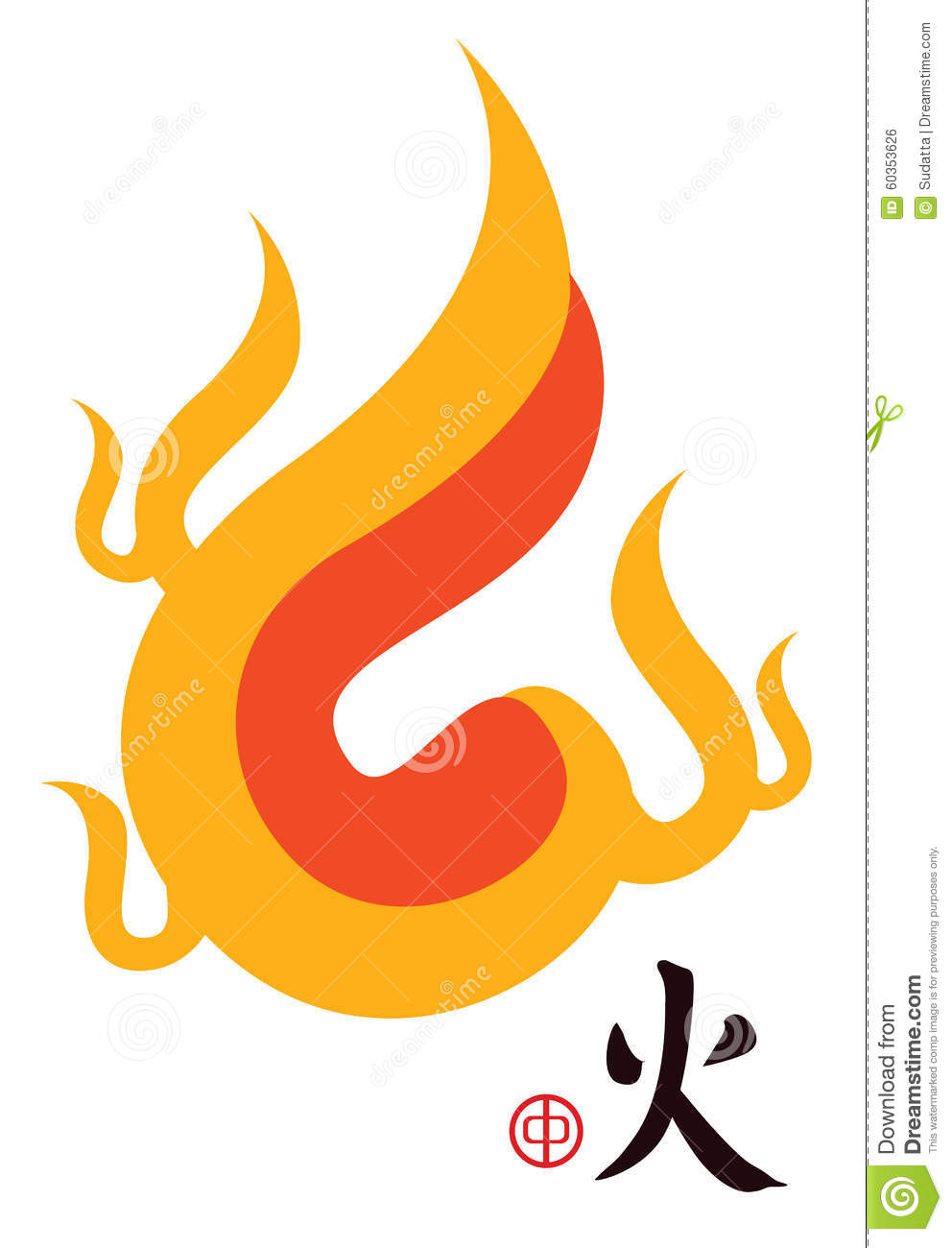 Flame Stock Illustration Illustration Of Nature Fire 60353626