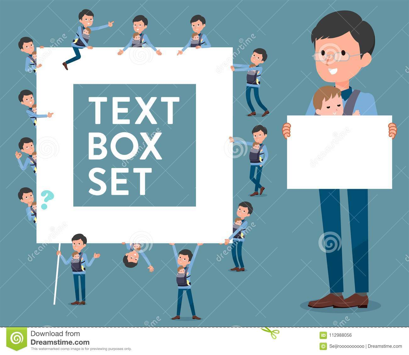 Flat type Dad and baby_text box