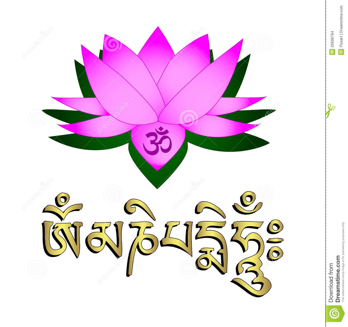 Fleur de lotus symbole de l 39 om et incantation illustration de vecteur illustration du - Fleur de lotus symbole ...