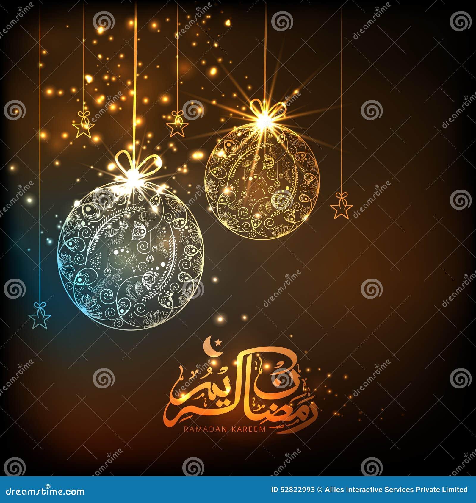 Floral Balls And Arabic Text For Ramadan Kareem Celebration Stock