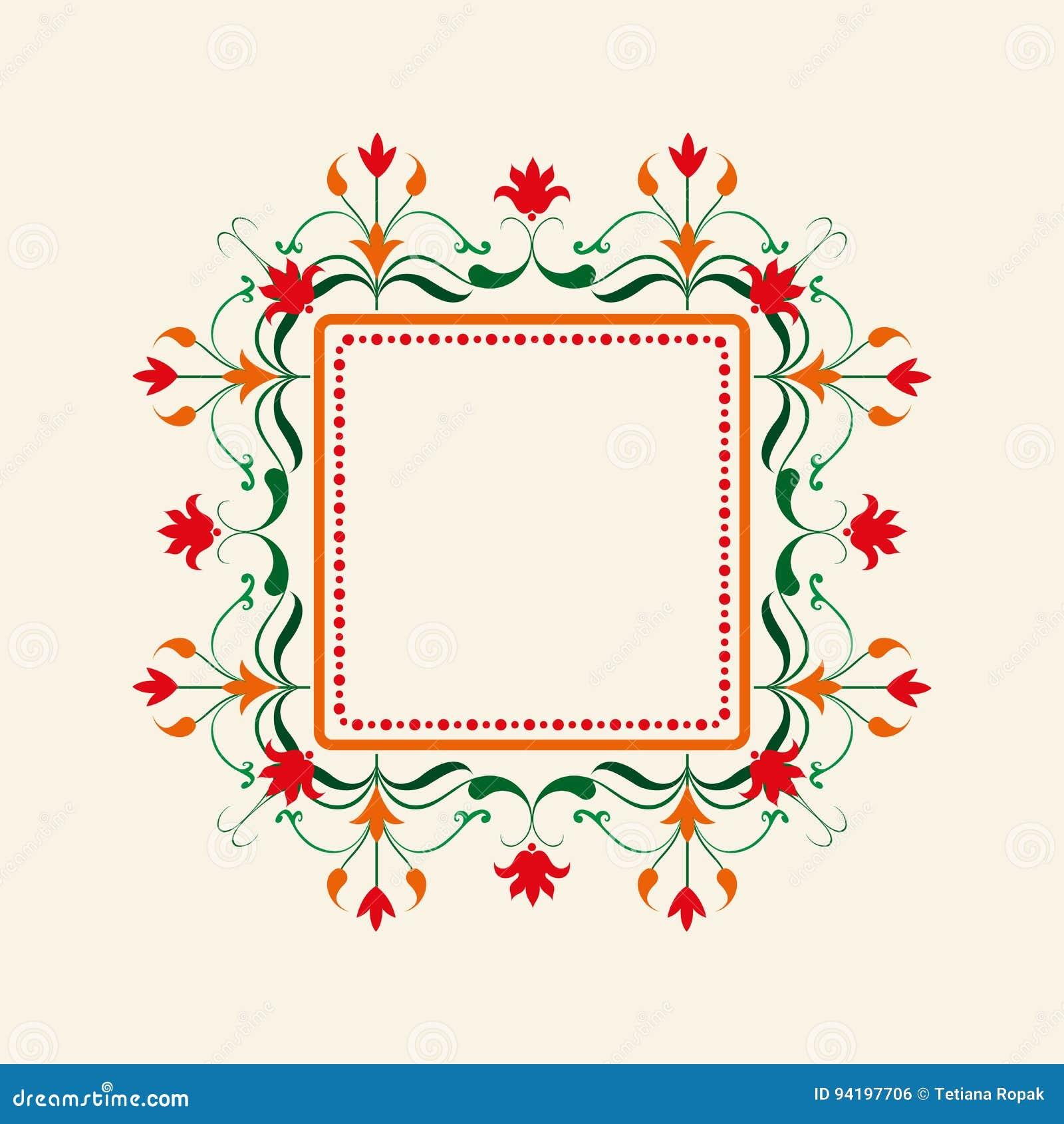floral bordervector decorative frame elegant element for