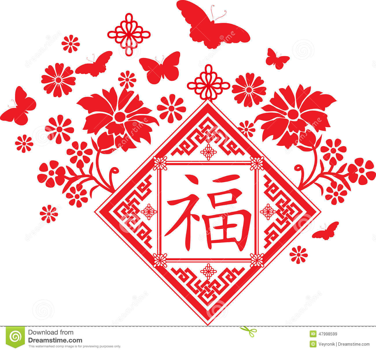 Floral Chinese New Year Ornament Stock Vector Image