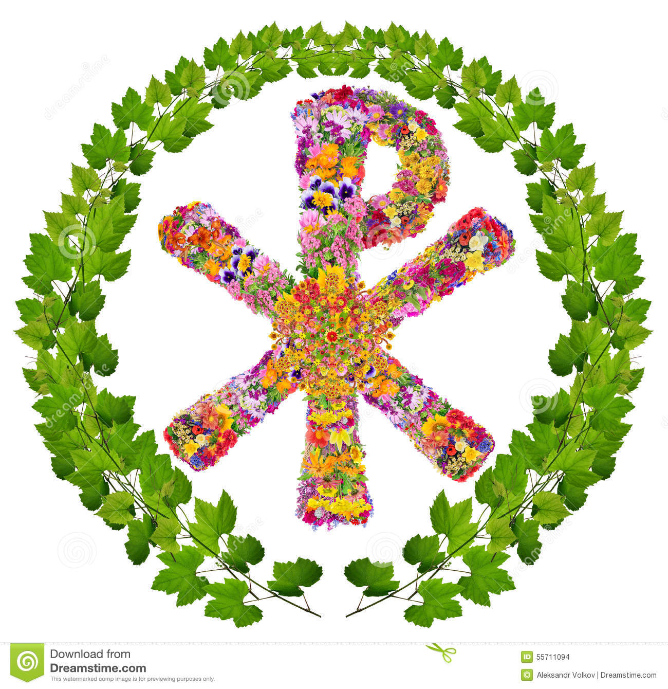 Floral christian symbol of christ stock photo image of faith floral christian symbol of christ biocorpaavc