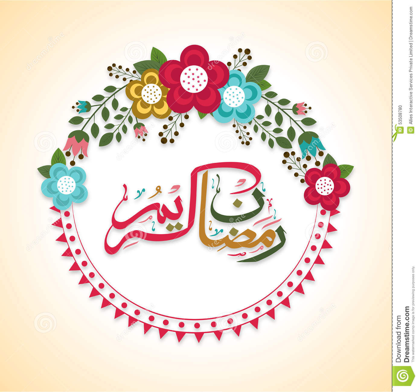 Floral frame with arabic text for ramadan kareem