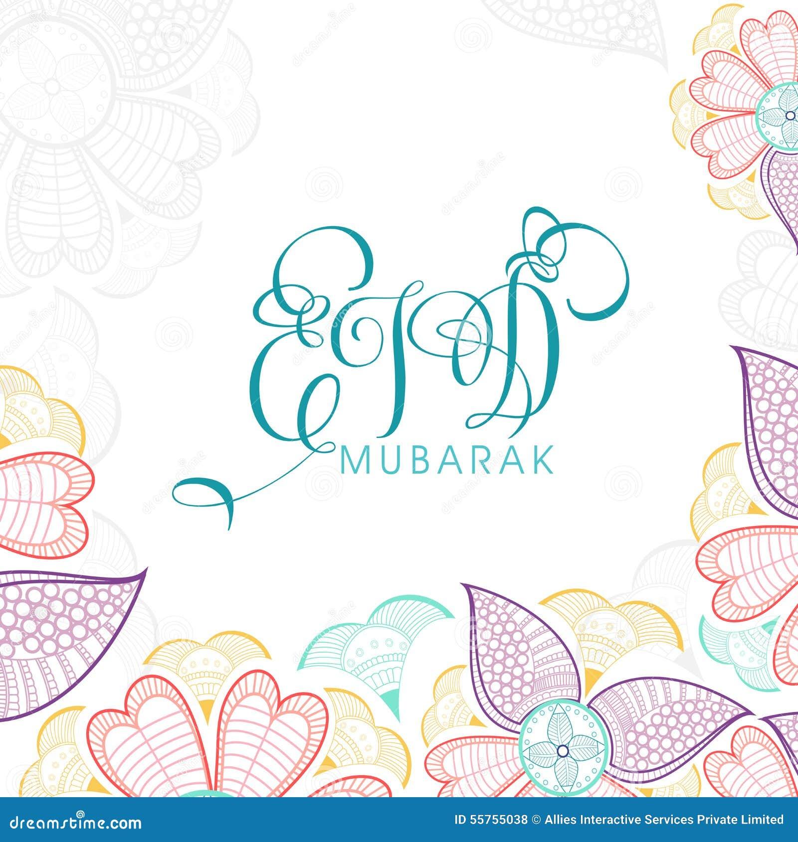 Floral Greeting Card For Eid Mubarak Celebration Stock Illustration