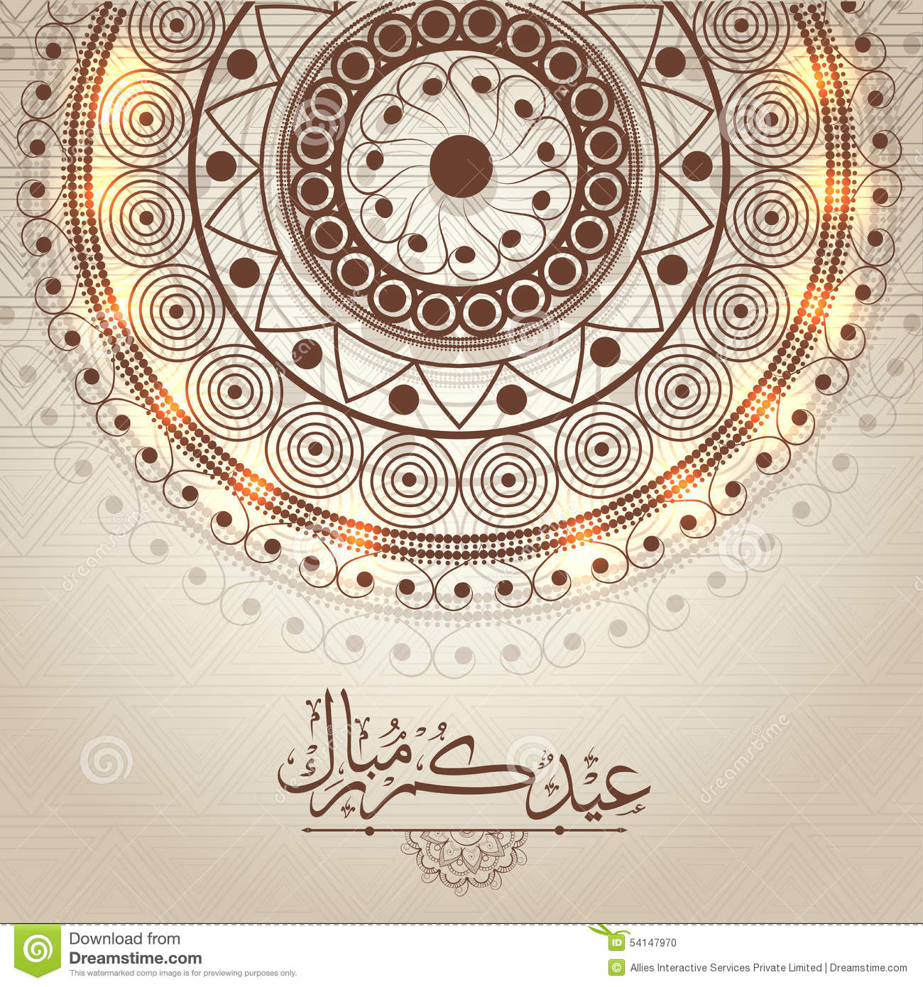 Floral Greeting Card For Islamic Festival Eid Celebration