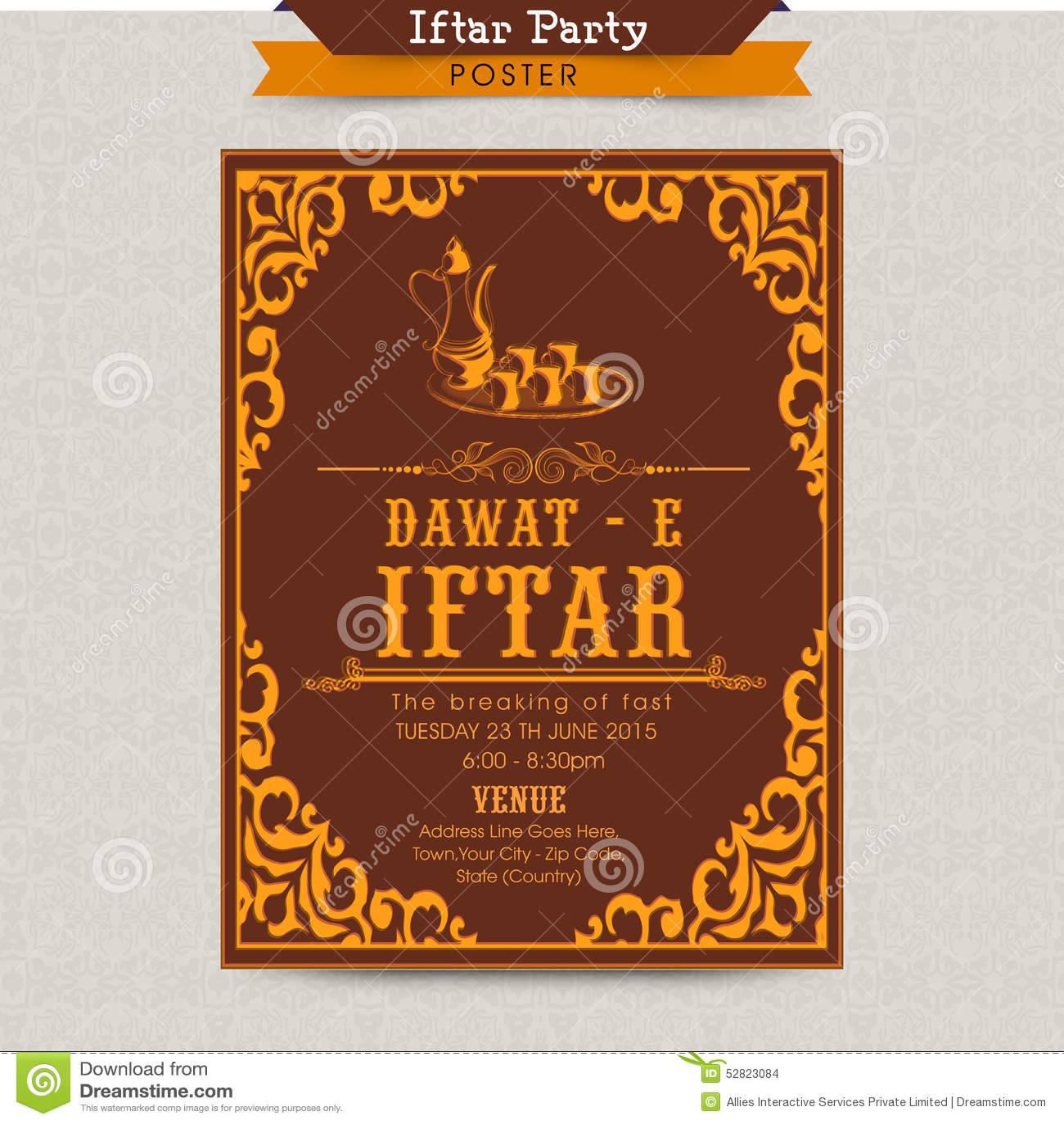 Invitation card for ramadan kareem iftar party celebration stock floral invitation card for ramadan kareem iftar party celebration stock images stopboris Choice Image