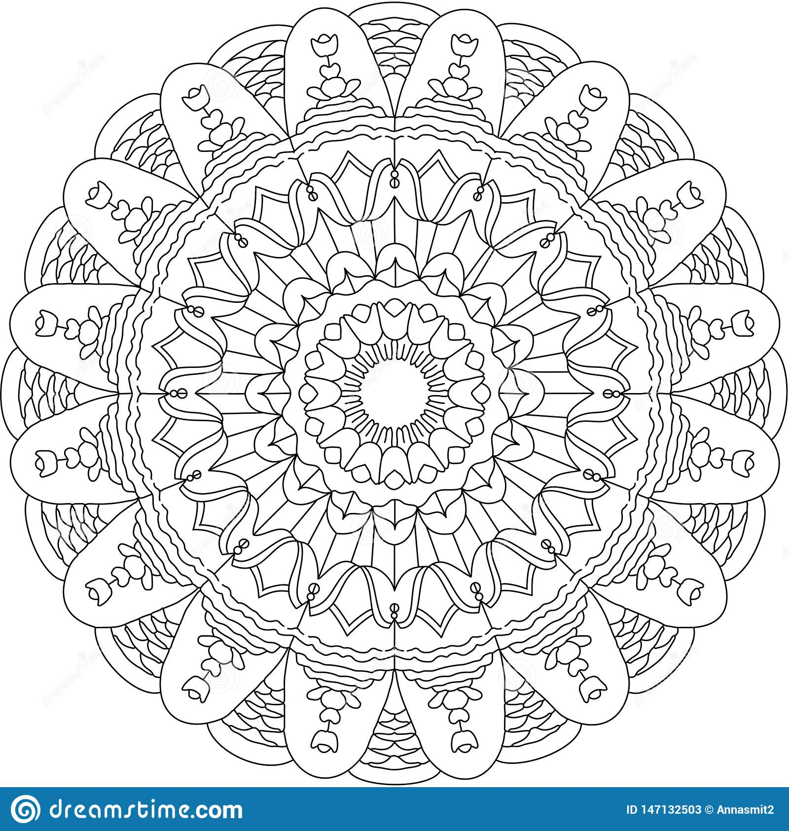 Mandalas - Coloring Pages for Adults | 1685x1600