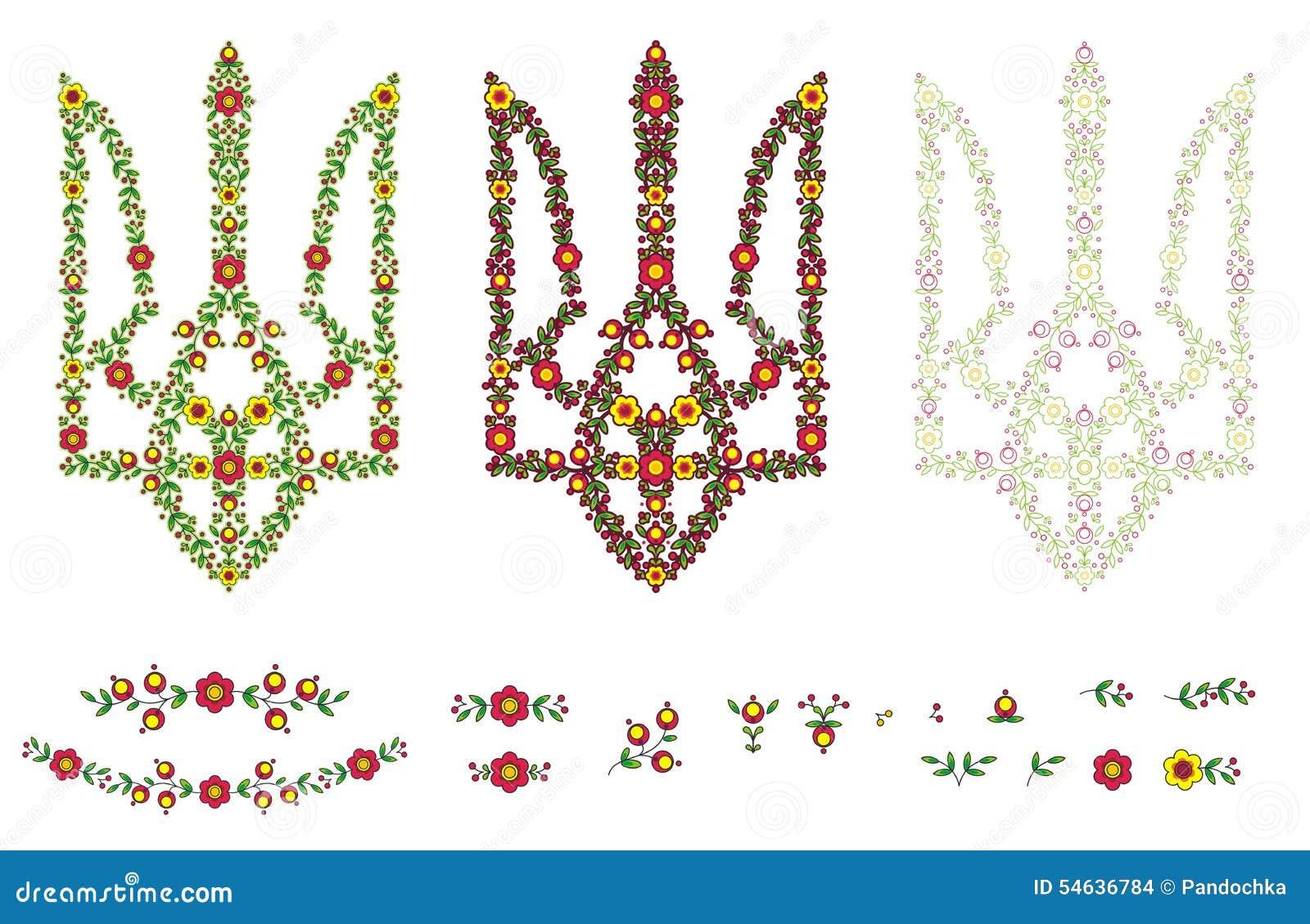 Floral Ukrainian trident