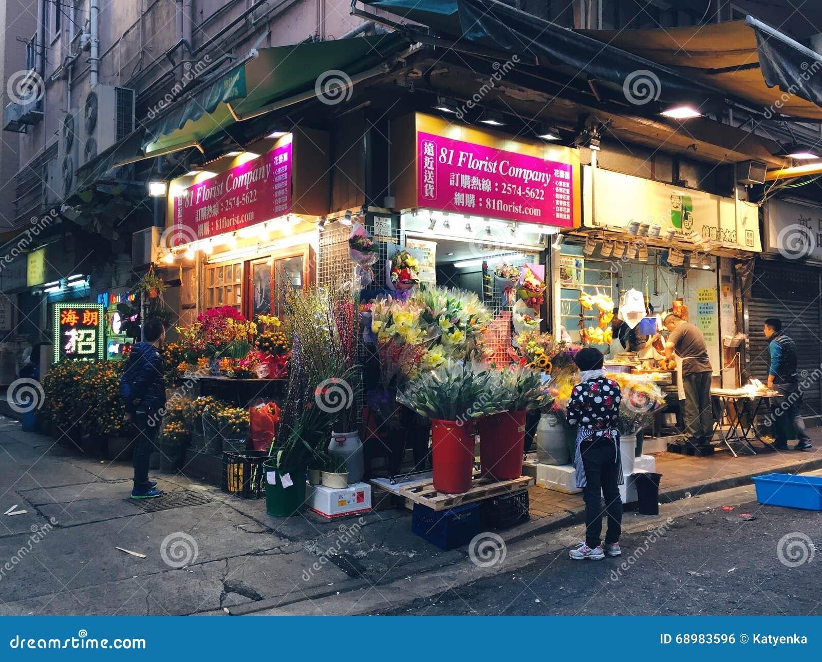 Floristería de Hong Kong, clientes que hacen compras, en el Año Nuevo chino