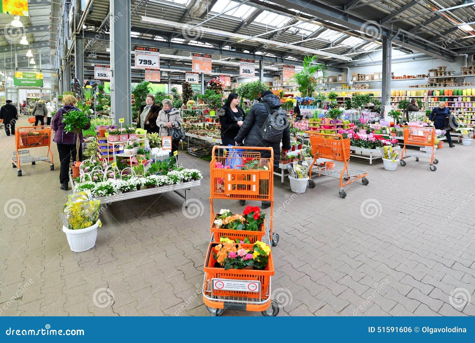 ОБИ: новый каталог товаров, цены, магазины OBI в Москве