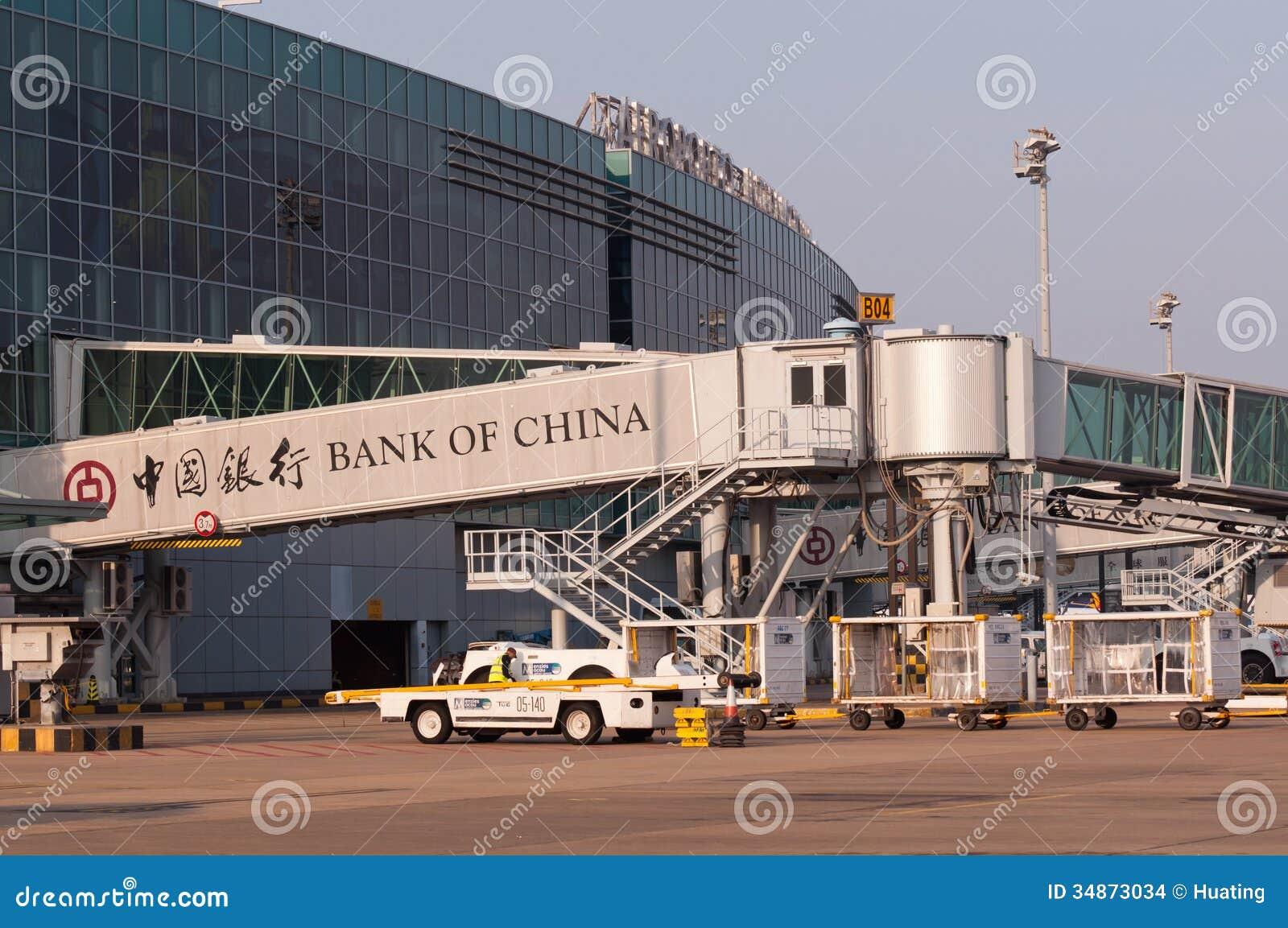 Flygplats Macao