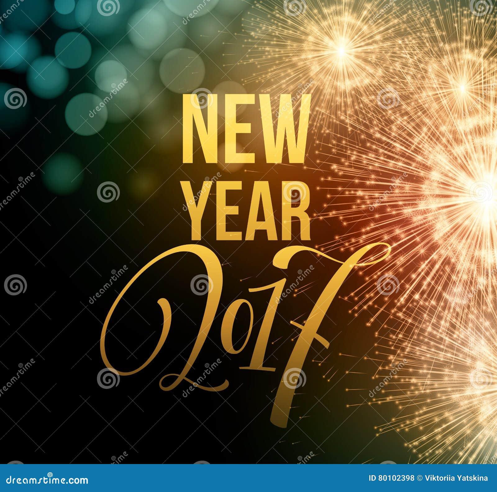 Fogos-de-artifício do ano novo e confetes 2017 Ilustração do vetor