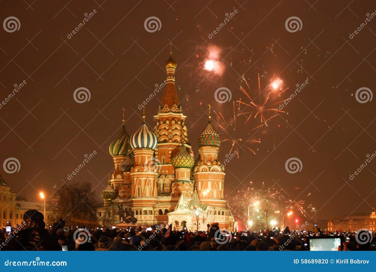 Fogos-de-artifício sobre a Moscovo Kremlin