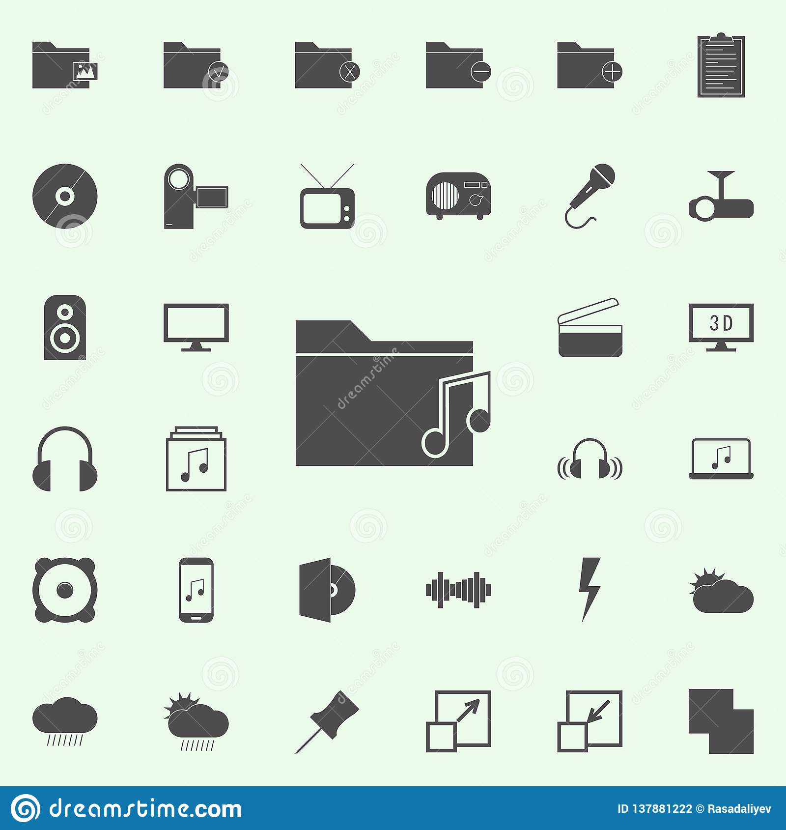 folder with music icon. web icons universal set for web and mobile
