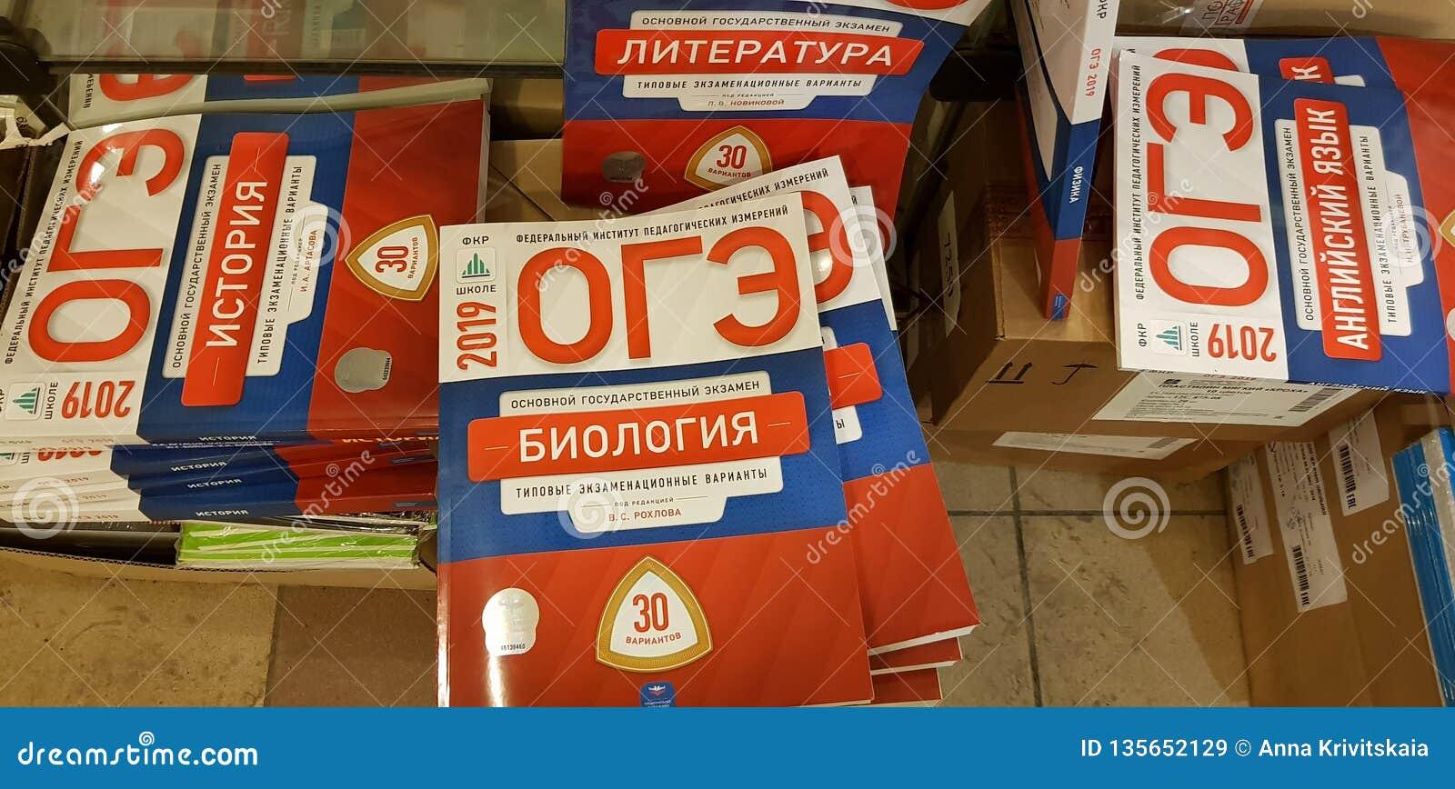 Folders voor het voorbereidingen treffen voor het Examen van de Algemene Staat
