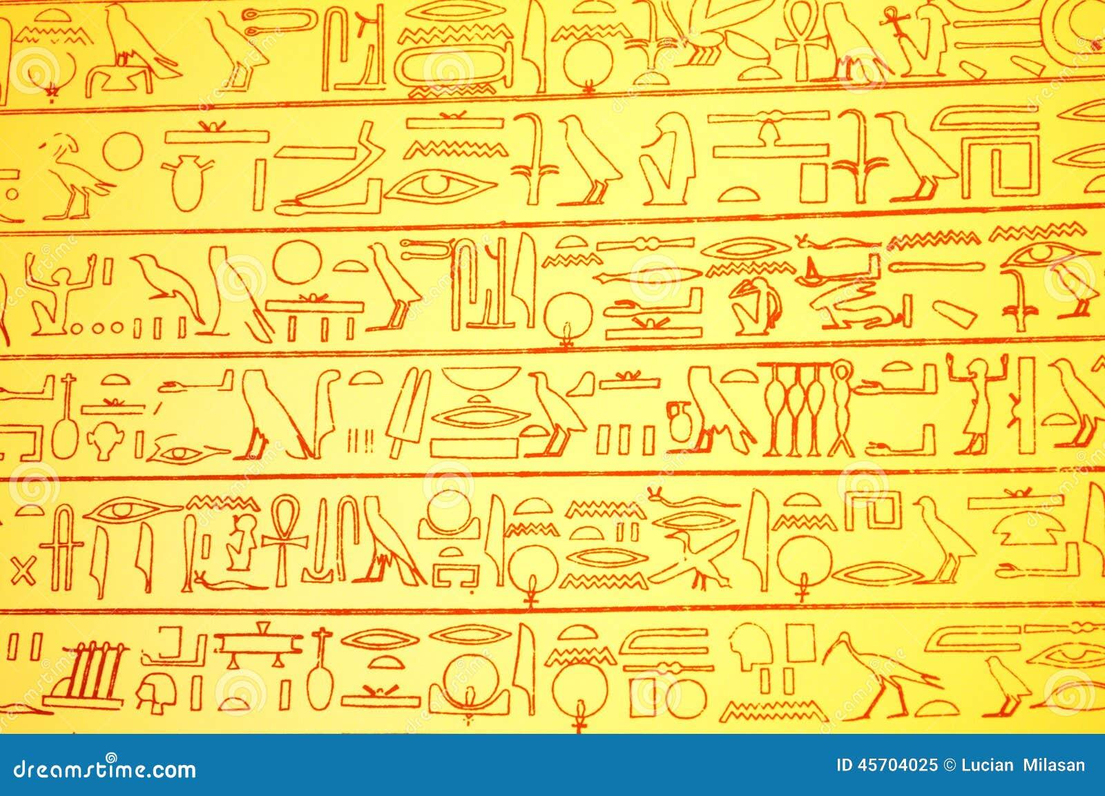 Fond égyptien
