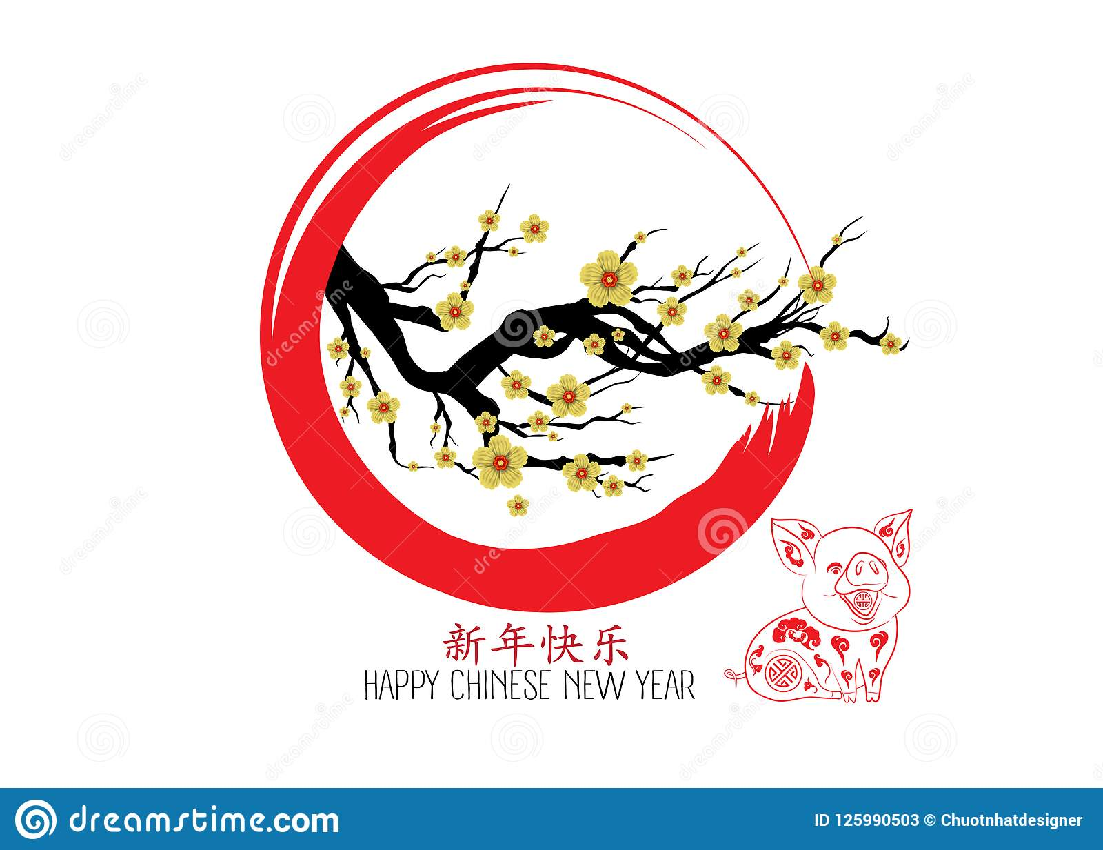 Fond chinois de timbre de la calligraphie 2019 Bonne année moyenne de caractères chinois Année du porc