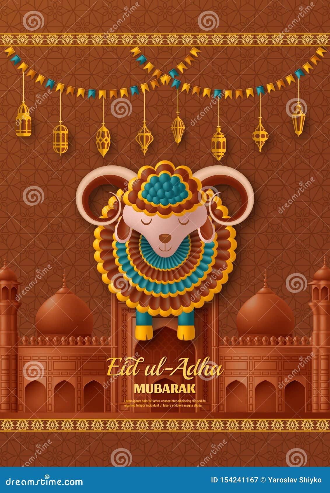 Fond d UL Adha d Eid Lanternes et moutons arabes islamiques Carte de voeux Festival du sacrifice Illustration de vecteur