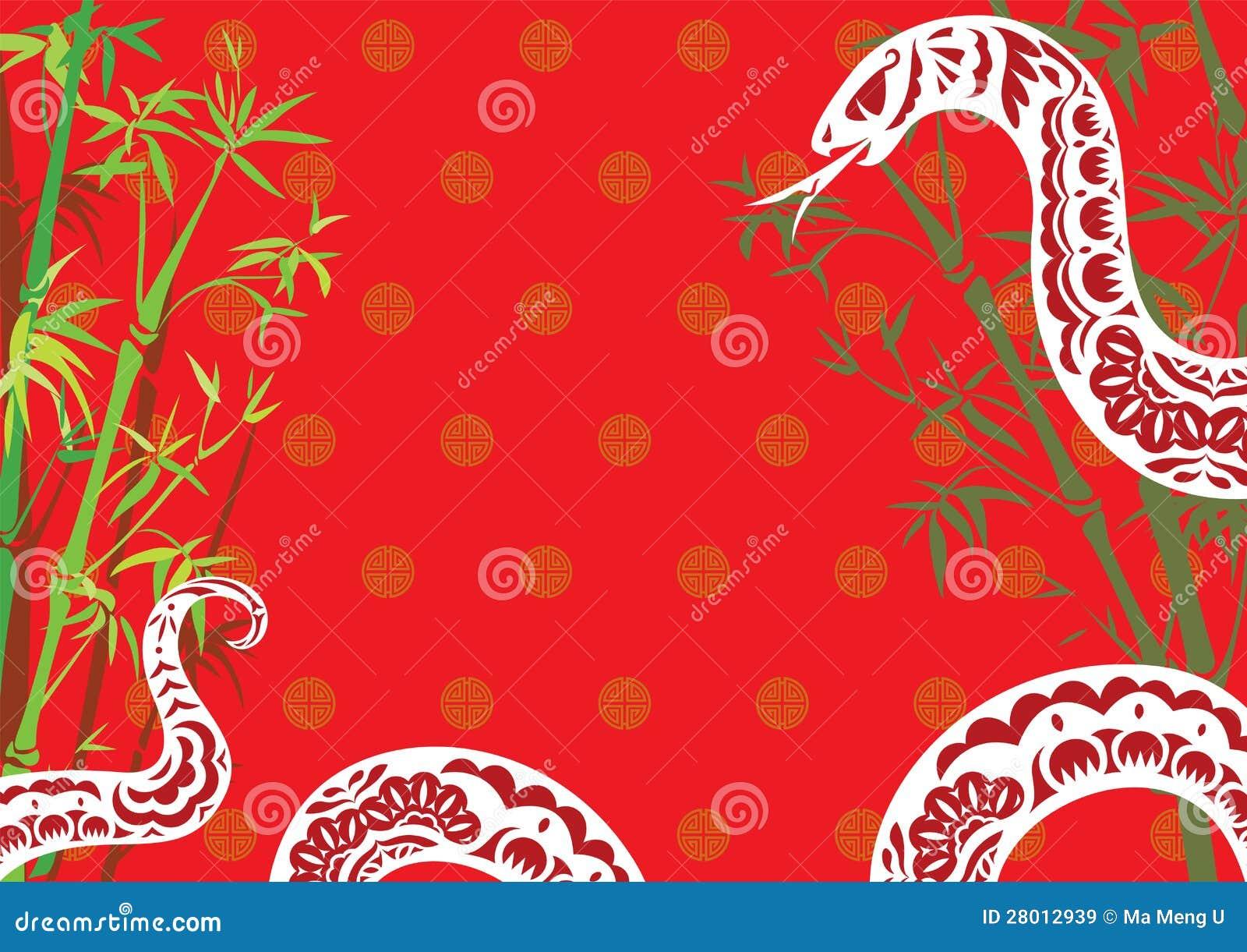 Fond de conception d an de serpent de style chinois