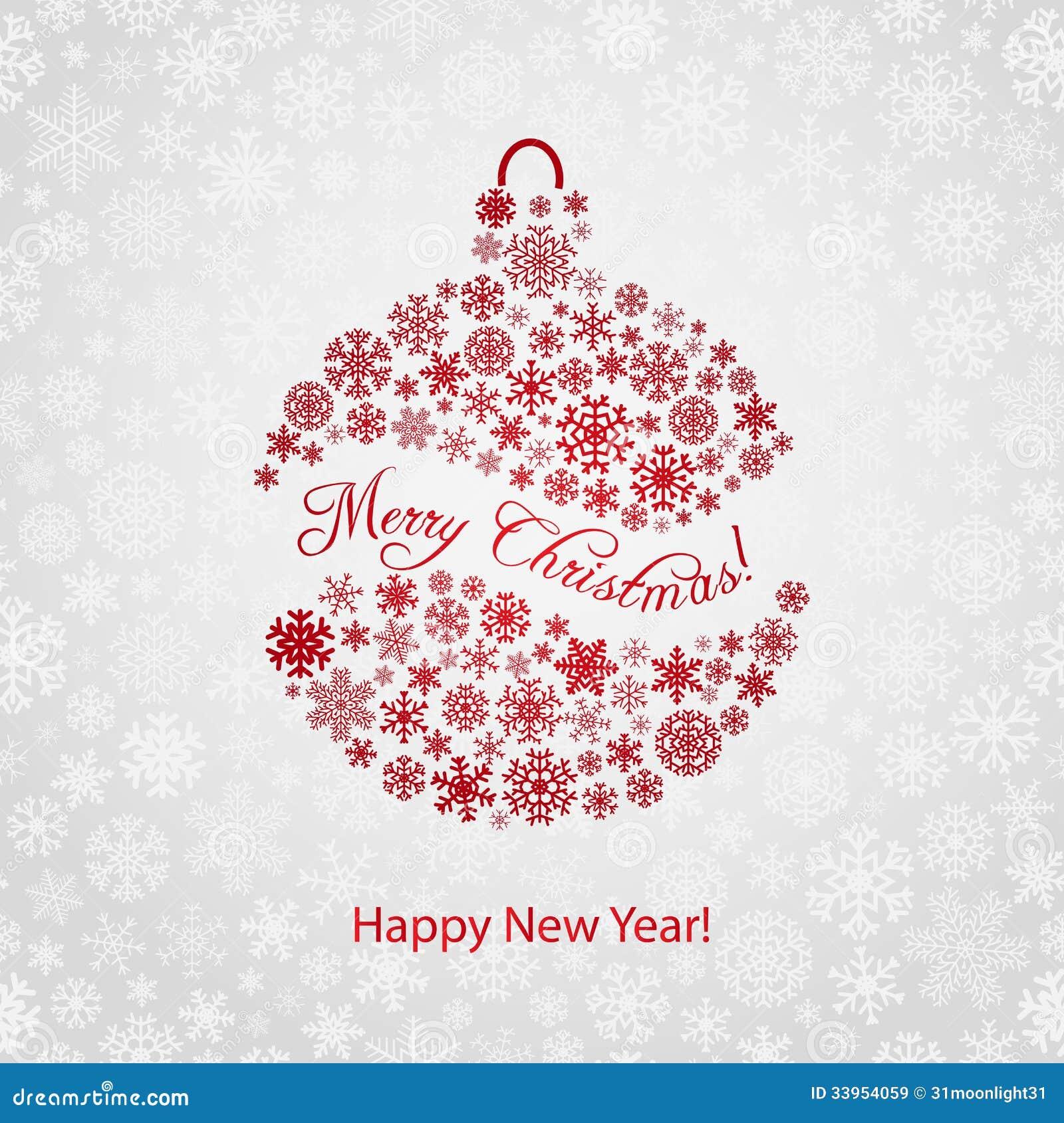 Super Fond De Noël Avec La Boule De Noël Illustration de Vecteur - Image  AD43