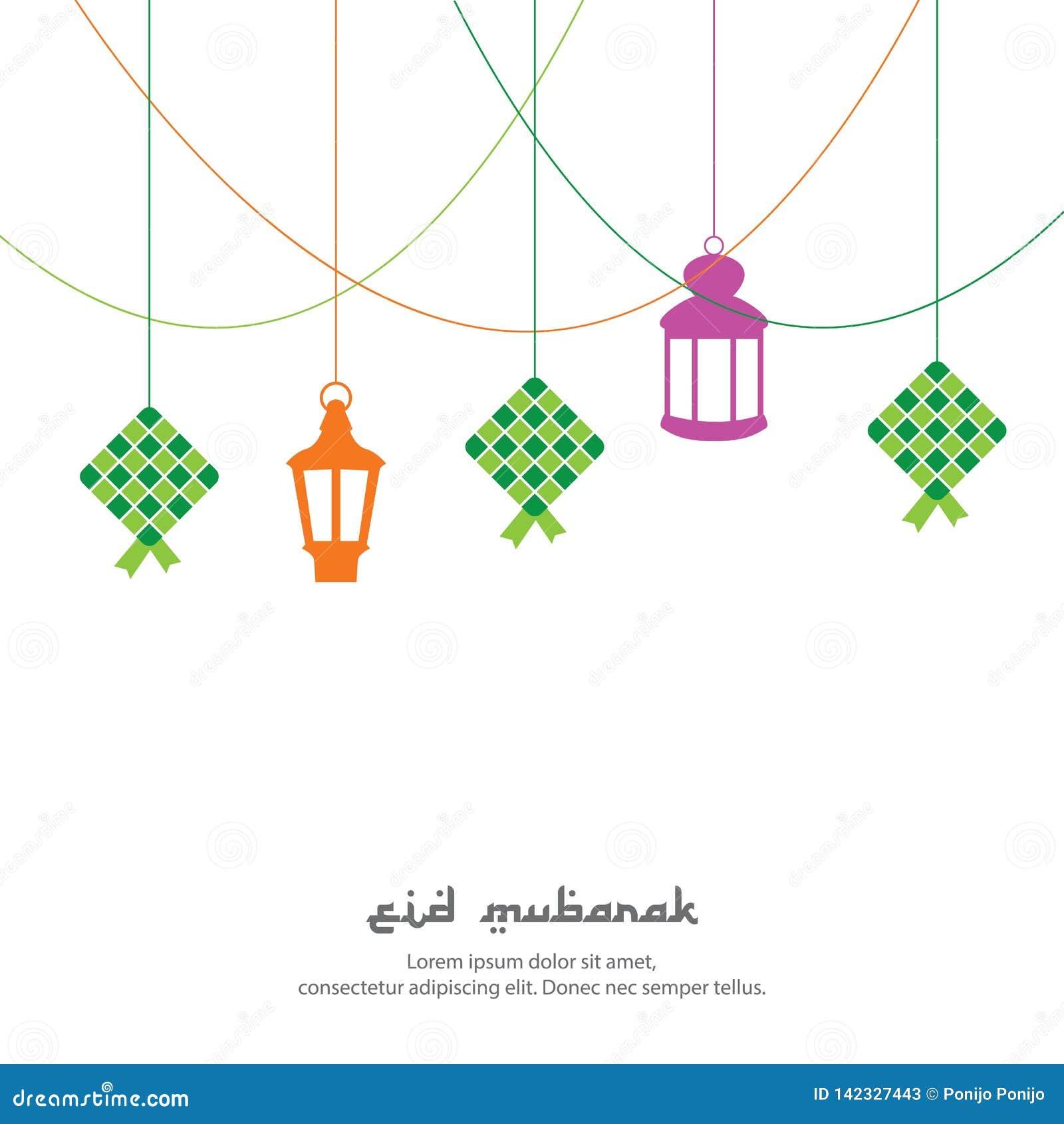 Fond de salutation d Eid Mubarak avec la nourriture et les lanternes de KetupatIndonesian