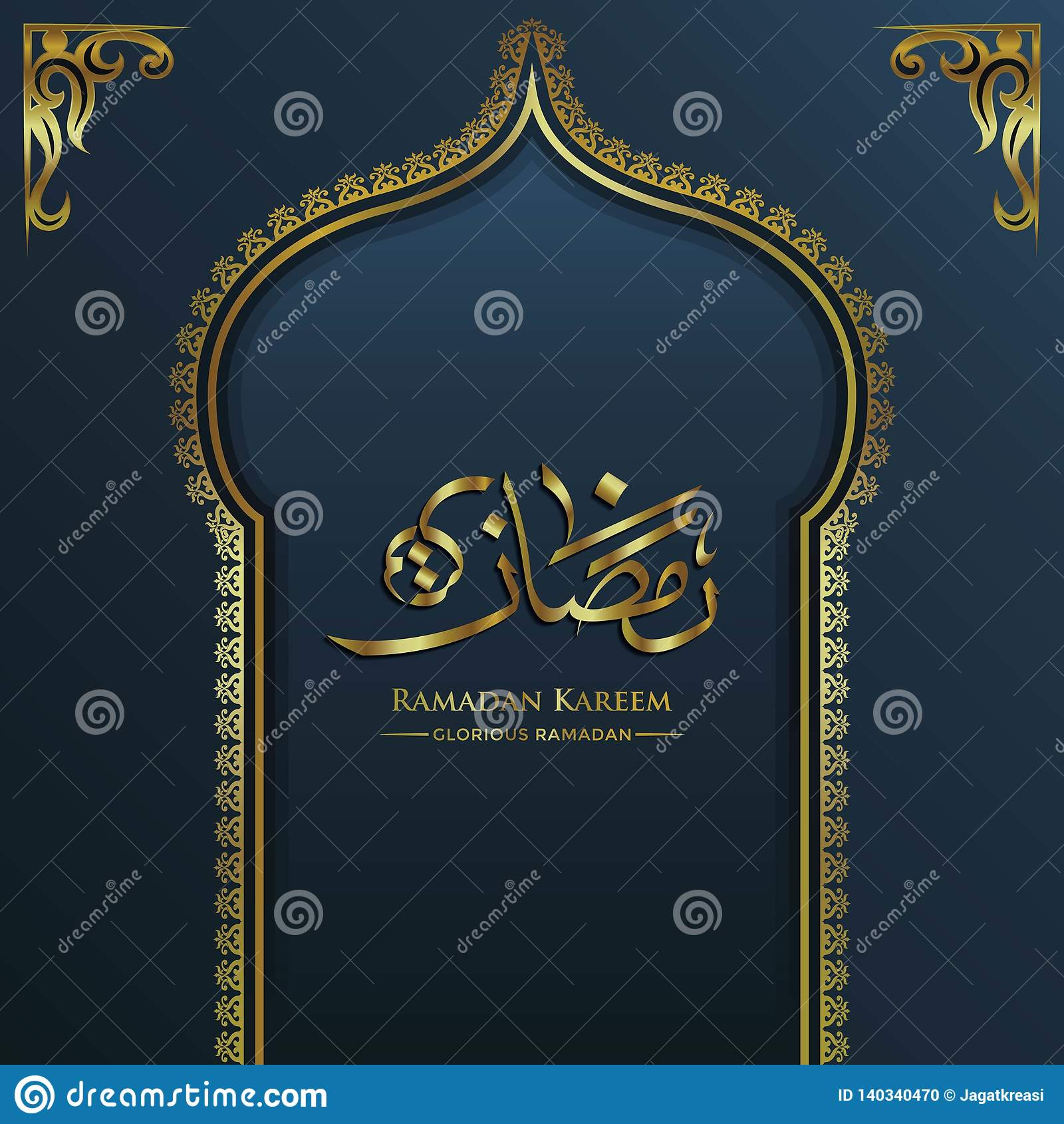 Fond de salutation de Ramadan, kareem de Ramadan