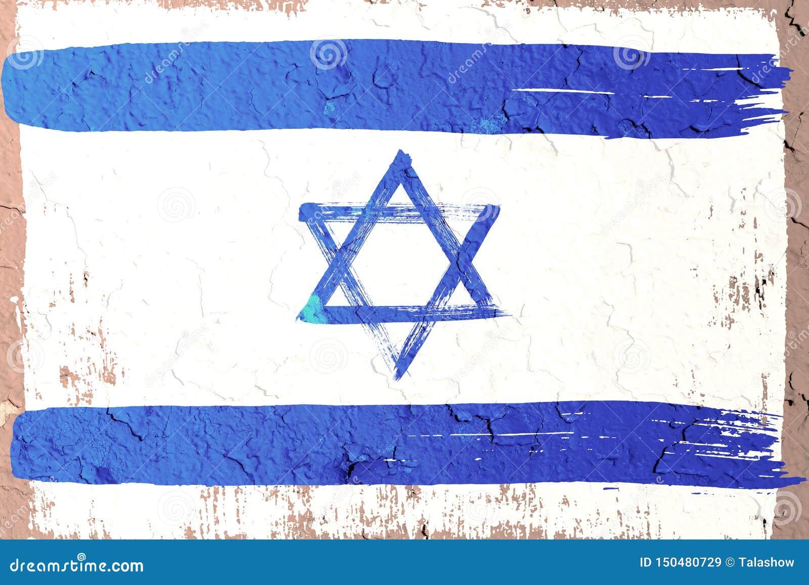 Fond de vieux drapeau israélien dans le style grunge