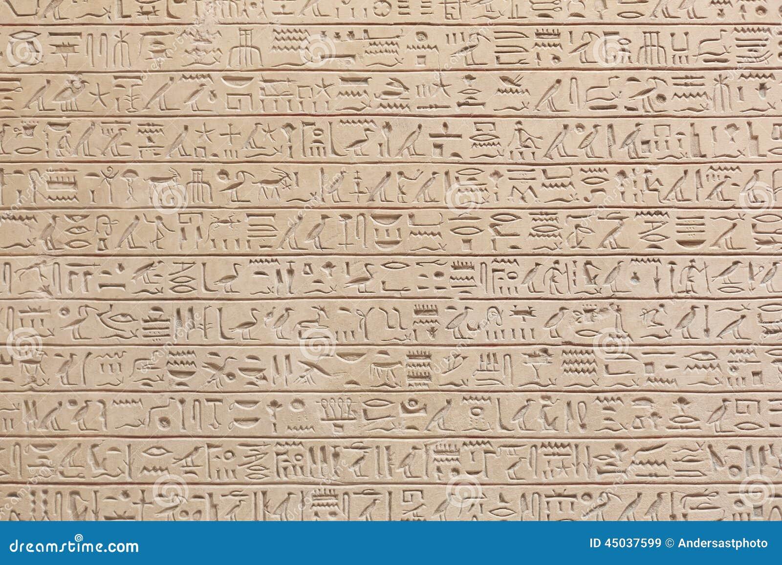 Fond en pierre d hiéroglyphes égyptiens