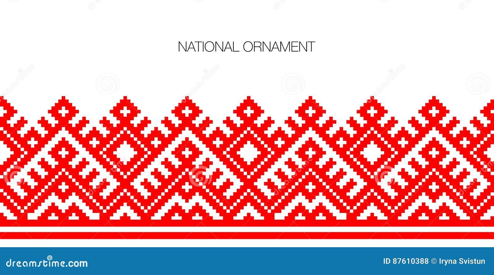 Fond national d ornement